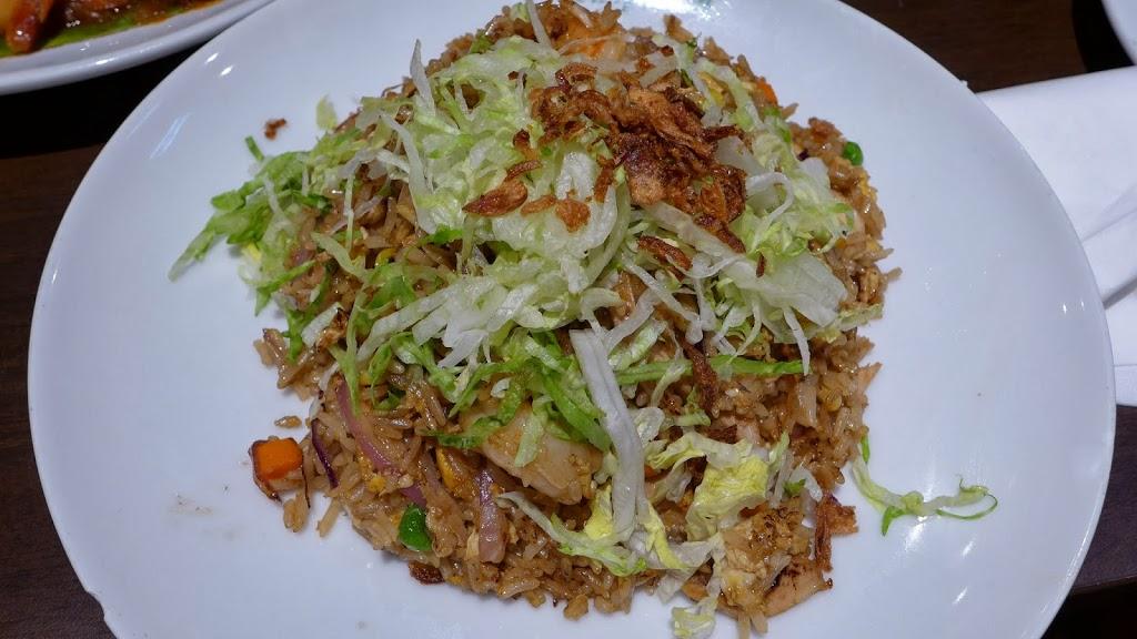 papparich chatswood malaysian restaurant nasi goreng