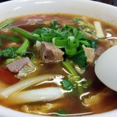Chinese Noodle Bar George street - braised noodle soup