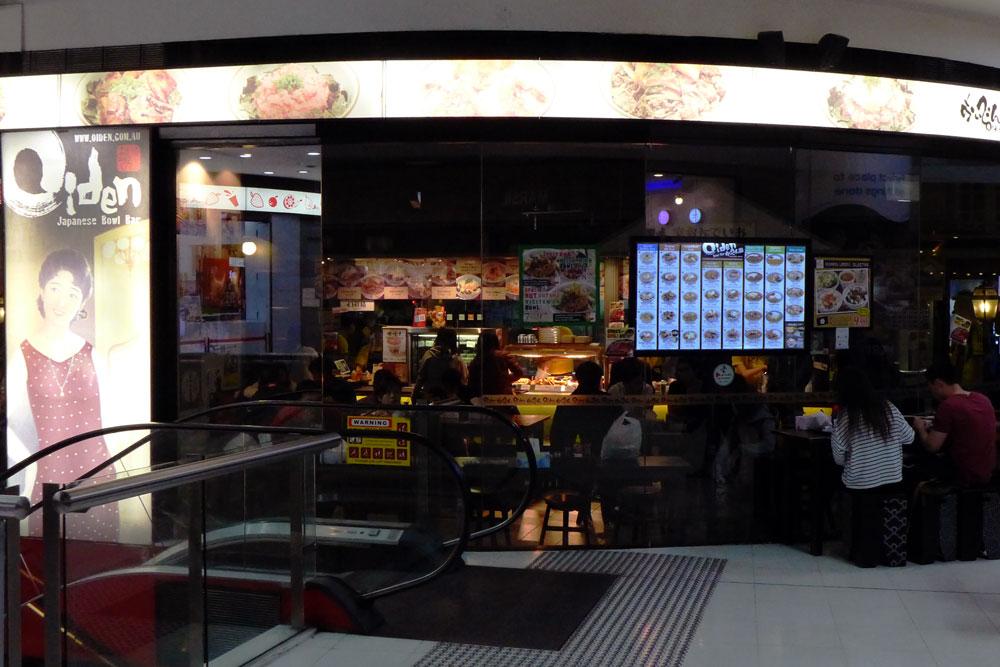 Oiden Rice Bowl Bar front shop