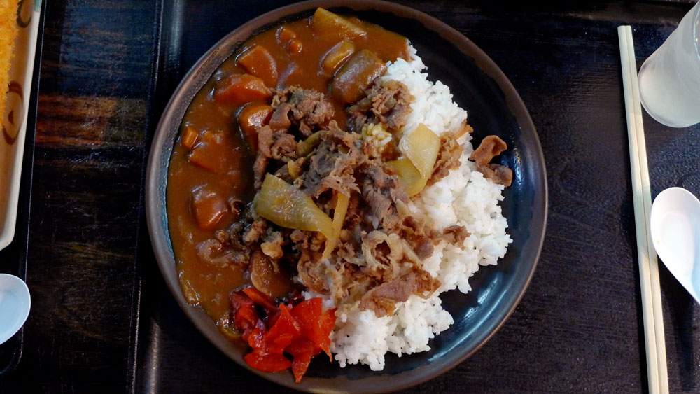 Oiden Rice Bowl Bar Beef Curry