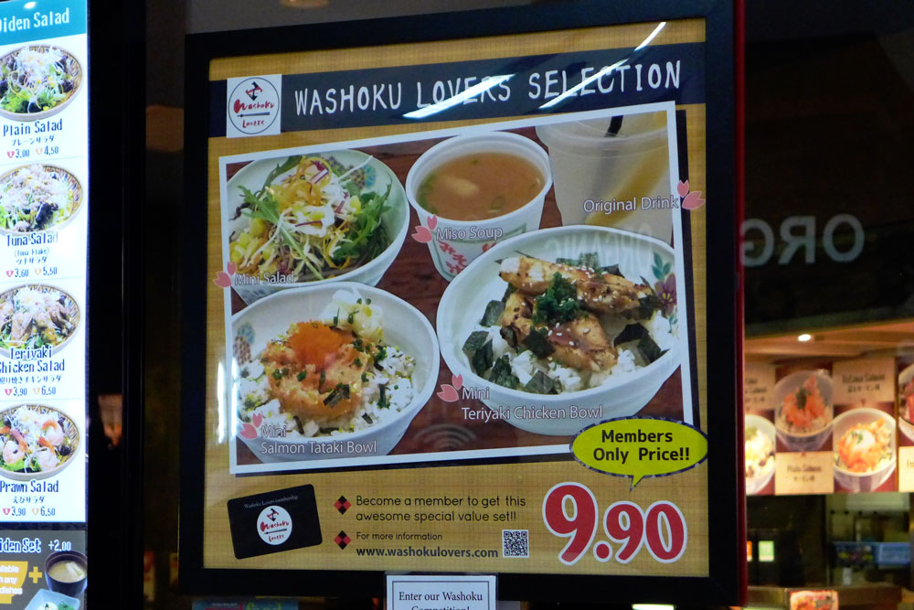 Washoku Lovers special
