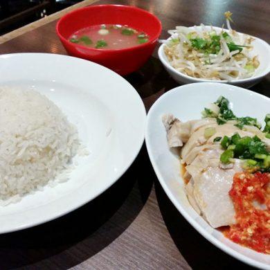 David's Kitchen - hainan chicken rice