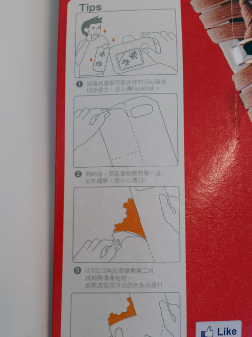cheers cut chinatown sydney fried chicken instructions