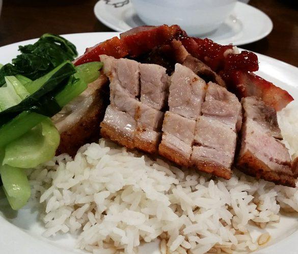 bbq king chinese restaurant liverpool street chinatown sydney roast pork siu yuk on rice