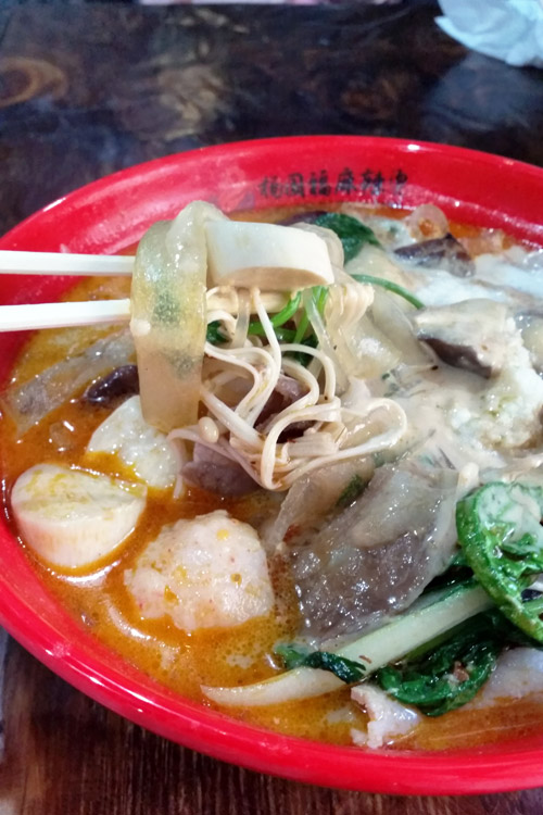 Yang Guo Fu Ma La Tang Sussex street Sydney cbd city sichuan noodle soup bowl close up