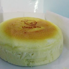 uncle tetsu japanese cheesecake sydney australia george street unboxed
